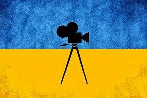 Верховная Рада увеличила бюджет украинского кино на 100 млн грн