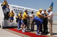 В Донецке встретили национальную сборную Украины по футболу