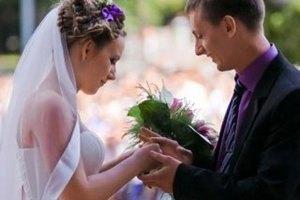 У Британії дозволили одружуватися будь-коли