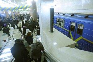 Интернет в киевском метро может быть платным