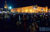 На Майдане в Киеве проходит народное вече