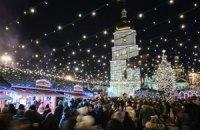 Празднование Нового года в Киеве начнется на Софийской площади в 20.00