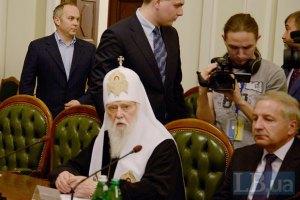 Патріарх Філарет поскаржився Вселенському патріарху на брехню глави РПЦ Кирила