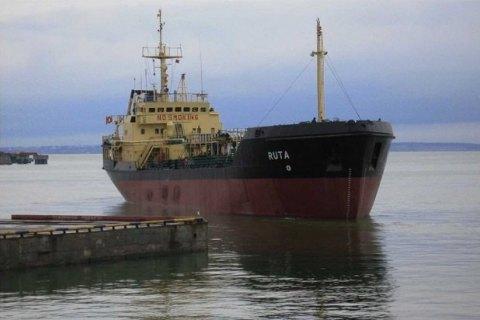 Ливия захватила украинский танкер поподозрению вконтрабанде нефти
