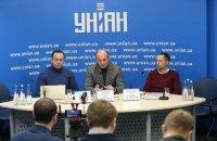 Представители малого бизнеса призвали отменить инвестиционный конкурс в Киеве