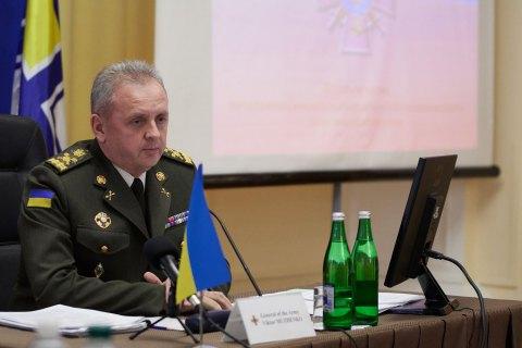 Муженко оголосив про програму впровадження українських бойових традицій в армії
