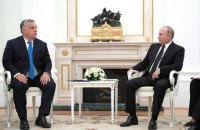 """Путин допустил, что """"Турецкий поток"""" может пойти через Венгрию"""