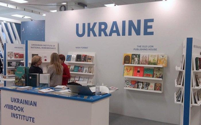 Украинский стенд на Лондонской ярмарке