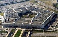 Пентагон створив робочу групу з вивчення НЛО