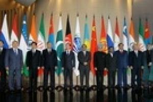 Лидеры стран ШОС подписали Екатеринбургскую декларацию