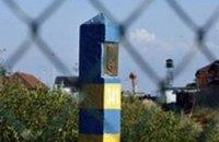 Украина и Беларусь согласовали госграницу по фарватеру Днепра и Сожа