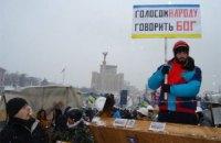 Сегодня на Майдане почтят память погибших активистов