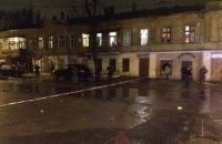 В Одесі стався новий вибух