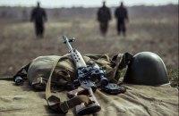 Останнього дня 2019 року бойовики здійснили п'ять обстрілів
