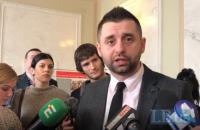 Арахамия: слова о поставках воды в Крым - не позиция фракции