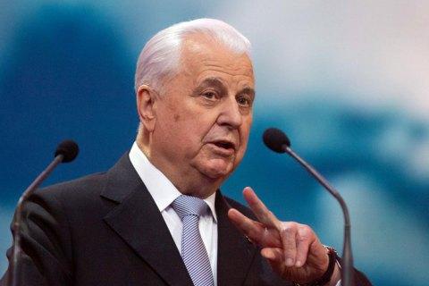 Кравчук озвучил, на какие компромиссы готов в ТКГ