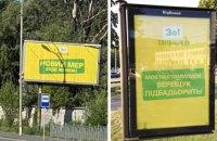 """Корнієнко пояснив, як з'явилася реклама з Верещук і """"втомленими мостами"""""""