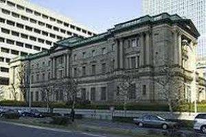 Кредитный рейтинг Японии понизился