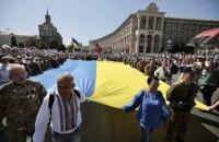 Україна святкує 30 річницю проголошення незалежності