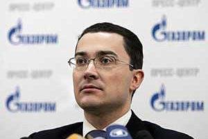 """""""Газпром"""" отверг обвинения в блокировании реверса газа в Украину"""