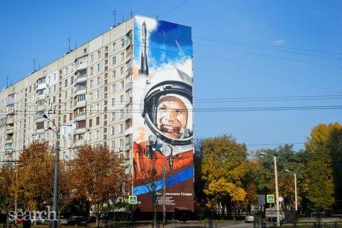 Зеленський: без України політ Гагаріна в космос був би неможливим