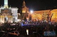 В нескольких ресторанах Киева предлагают бесплатный чай и бульон для протестующих
