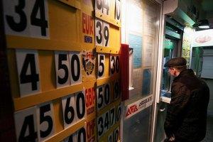 НБУ і Мінфін посилять контроль за поверненням валютної виручки в Україну