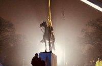 Пам'ятники в русі: протести Black Lives Matter і пам'ять про Громадянську війну в США