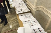 На избирательном участке в Днепре бюллетени хранили в кастрюлях