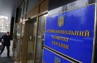 Верховна Рада ухвалила в першому читанні розкритикований НАЗК законопроєкт про Антимонопольний комітет