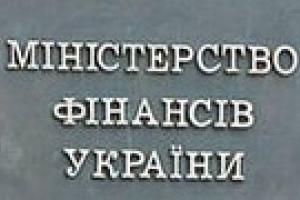 Минфин начинает переговоры с кредиторами «Нафтогаза»