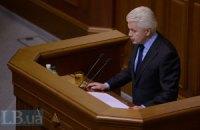 Литвин предлагает собирать Раду дважды в год