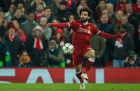 Игрок «Ливерпуля» Салах пожертвовал 0,5 млн фунтов детской онкологической больнице в Египте
