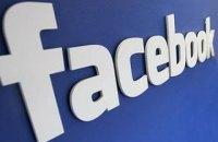 Facebook отклонил запрос удалить рекламу предвыборной кампании Трампа, где он обвиняет Байдена в коррупции в Украине
