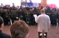 Спецназ Майдана