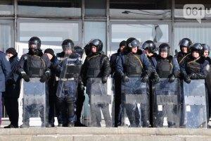 У Запоріжжі почався штурм будівлі обласної держадміністрації