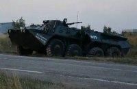 """Оприлюднено відео прикордонного поста """"Маринівка"""" після бою"""