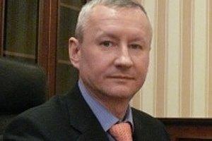 Кабмін звільнив голову Держрезерву