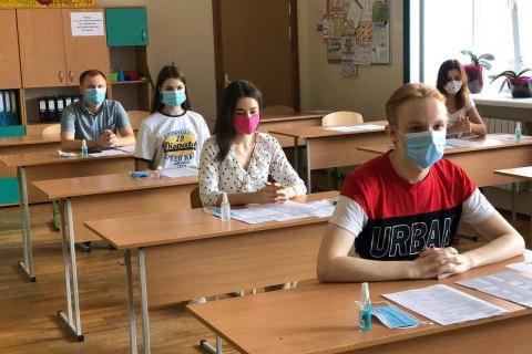 Для українських школярів запустили безкоштовний курс підготовки до ЗНО з англійської мови