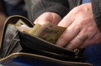 С 1 июля прожиточный минимум в Украине превысил 2 тыс. гривен