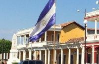 Керівництво Нікарагуа привітало Лукашенка з перемогою на виборах