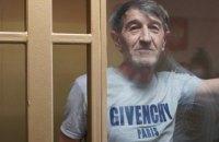 """Підконтрольний РФ """"суд"""" залишив без змін вирок українському політв'язню Приходьку"""