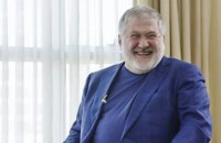 Коломойський відреагував на законопроєкт Зеленського про олігархів
