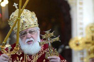 Россию попросили о перезахоронении грузинских царей