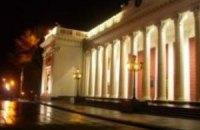 Работа некоторых комиссий горсовета Одессы стоит меньше, чем бумага указа об их создании
