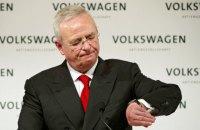 Бывший гендиректор Volkswagen стал фигурантом дела о неуплате налогов