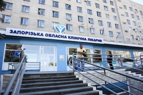В Запорожье объявили жесткий карантин с 3 апреля