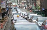 Киевгенплан предложил сделать въезд в центр платным
