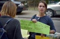Молодые кинематографисты протестовали под Минкультом