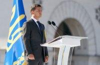 Зеленський не представив своїм нардепам уряд